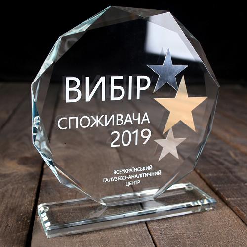 Сеть салонов красоты «Руки-Ножницы» была удостоена национальной премии «Выбор потребителя 2019» – знака высокого качества услуг